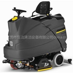 供应东莞凯驰B140R坐驾式洗地车 电瓶式驾驶式洗地机