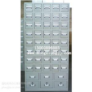 供应信阳50斗60多斗中药柜不锈钢中西药柜调剂台价格