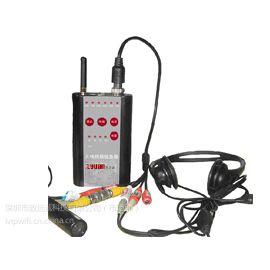 供应【3G/4G单兵音视频传输|无线监控设备|3G/4G车载】