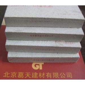 供应北京纤维增强硅酸钙板