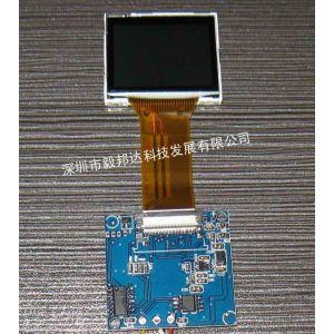 供应TOP娱乐设备显示模拟信号输入液晶模组