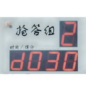 供应抢答器、计时器、计分器、竞赛专用