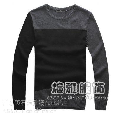 广州沙河尾货低价毛衣-皮衣外套-虎门男士羊毛衫市场