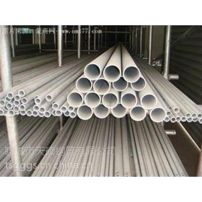 供应38*3不锈钢管_14976不锈钢管_天硕钢管