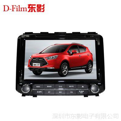 厂家供应江淮瑞风S3车载DVD导航仪一体机 蓝牙GPS导航