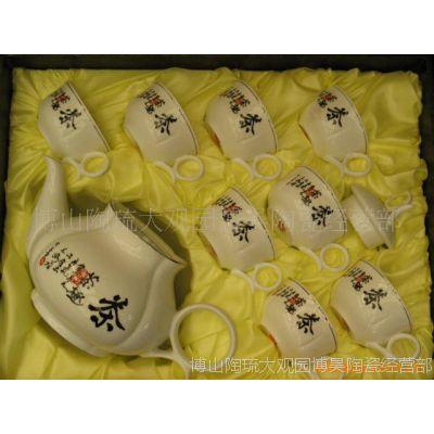 套装陶瓷茶具9件套新骨瓷 商务馈赠礼品茶具专用