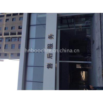 供应邦卓东安4S店室外装饰氟碳烤漆喷涂铝单板