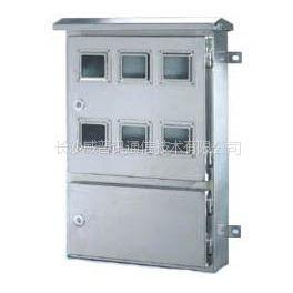 供应供应威普讯 电表箱WPX-DB-6
