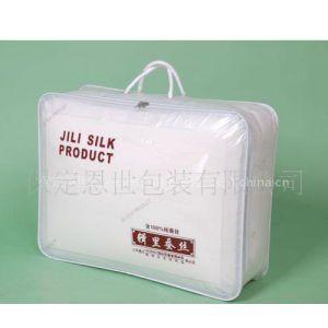 供应河北棉被袋,塑料袋,河北钢丝包
