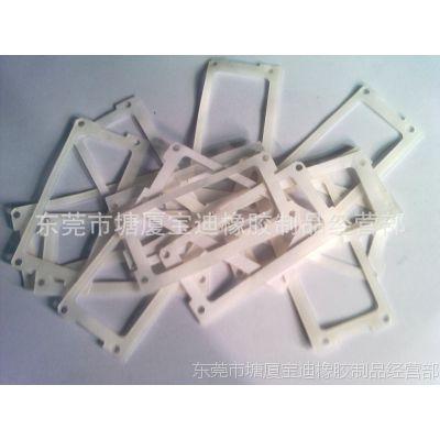 厂家直销各类密封垫,防滑垫片,背3M硅胶垫
