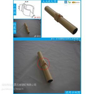 供应上海线棒线槽接头|上海线棒卡槽接头|上海线棒通线接头