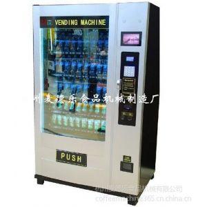 供应单热咖啡饮料售货机,经济型袋装水售货机 带撞碎贩卖机/***/功能***全