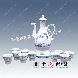 供应陶瓷酒瓶,陶瓷酒具,陶瓷酒瓶厂家