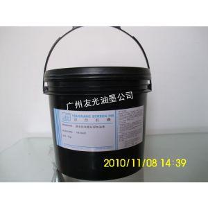 供应供应感光抗蚀刻油墨抗电镀金属保护油墨感光抗酸蚀蓝油