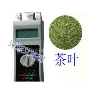 供应插针式茶叶水分仪,可适用于目前市场上各类茶叶水分快速测定