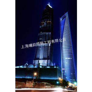 供应LED照明 景观照明设计 户外照明 楼体亮化 上海照明公司