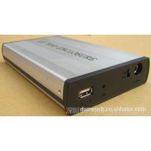 供应硬盘盒 移动硬盘盒 3.5移动硬盘 USB硬盘盒 COMBO硬盘盒
