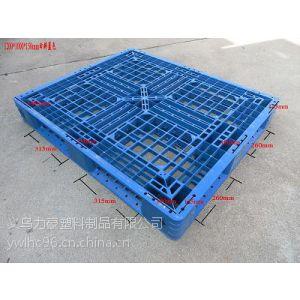 供应大量销售义乌出口塑料托盘 东阳出口塑料托盘