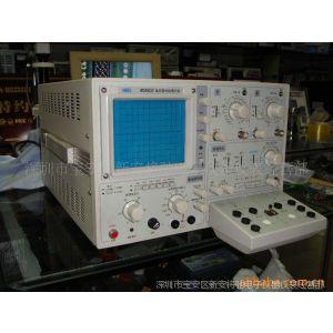 供应WQ4832测试电压0-500V电流10A晶体管图示仪