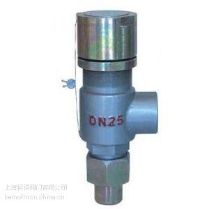 供应A21F、A21H-C型弹簧微启式外螺纹安全阀