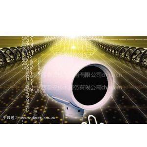 供应黑光夜视仪型号:CN61M/HDJK-10