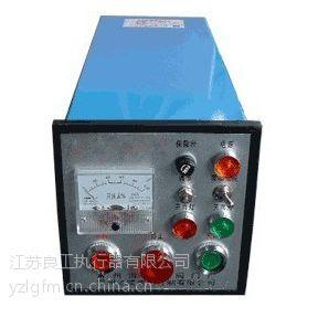 抽屉式电动阀门控制箱DKX-C-10A型