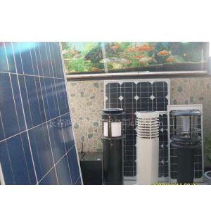 供应黑龙江佳木斯鹤岗伊春哈尔滨太阳能电池板太阳能发电机太阳能路灯风力发电机