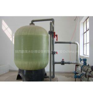 锅炉水处理设备软水器