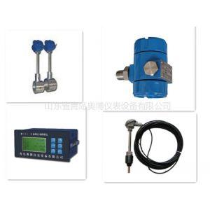 供应GPRS远程监控系统,无线远程监控系统