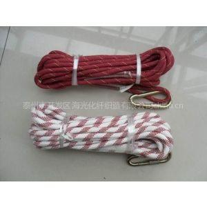 供应登山绳