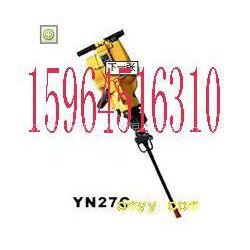 供应YN27C内燃凿岩机、YN27c手持式内燃凿岩机,凿岩机