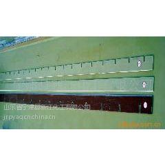 供应新江化工环氧EP刮刀耐热均匀质地细腻品种齐全价格合理