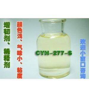 供应反应型环氧树脂增韧稀释剂
