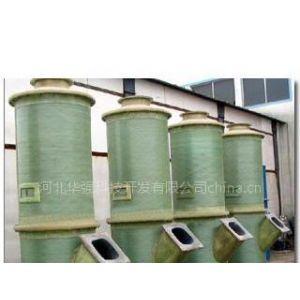 供应玻璃钢脱硫除尘器厂家
