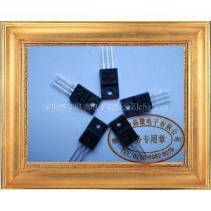 供应MOS管现货ITT02N60A|TO-126A|深圳华晶微电子供应
