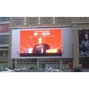 供应LED显示屏 晟昊7周年庆典 优惠大放送