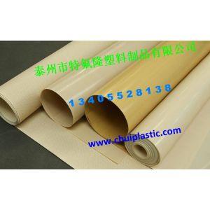 供应超宽层压布,2.2米层压布,耐高温层压布,铁氟龙层压布