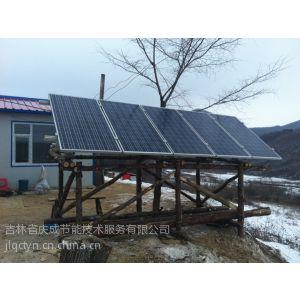 供应供应内蒙古包头市太阳能光伏发电