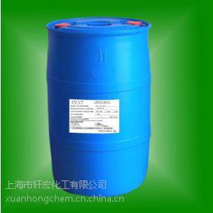 供应道康宁进口硅烷偶联剂Z-6040、OFS-6040(代替KH-560、550、迈图A-187)