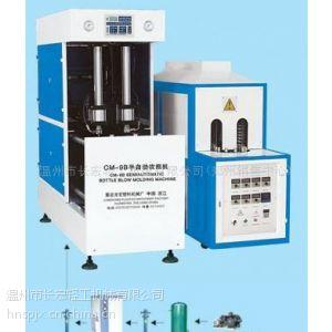 供应应用广泛的半自动吹瓶机&远红外加热均匀