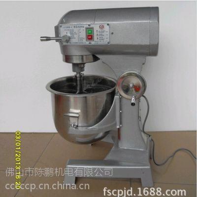 供应坚固耐用20L强力油墨搅拌机