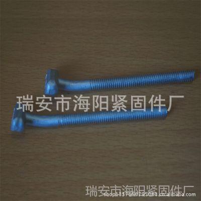 供应优质 高质量T型螺丝 汽车标准紧固件 非标螺栓冲压加工