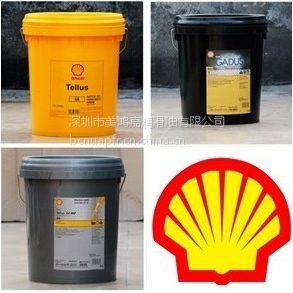 供应壳牌多宝32#汽轮机油