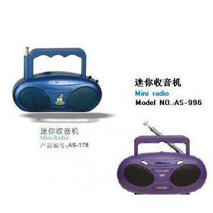 供应袖珍收音机,便携收音机,logo礼品