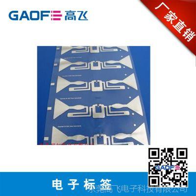 眼镜防盗硬标签 电子商品防盗标签 RFID电子标签 蕊片感应电子标签