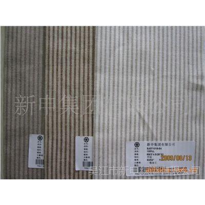『亚麻产品厂家直销』供应纯亚麻系列色织沙发面料 家纺布面料