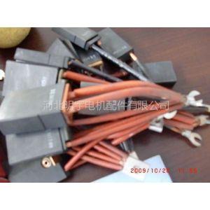 供应CH33N电机碳刷(电刷)