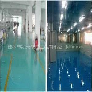 桂林凯天装饰公司专业从事漆的公司环氧自流平地坪漆防静电防腐