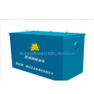 供应新疆玻璃钢隔油池