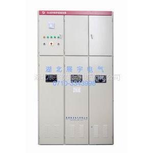 供应百度推荐液态软起动装置 高压起动柜高效节能 安全可靠尽在湖北展宇
